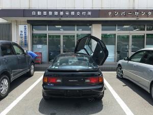 自動車登録 多摩 トヨタ セラ 横浜 都筑 カフェ