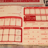 洗車もカフェタイム横浜都筑にお任せください!