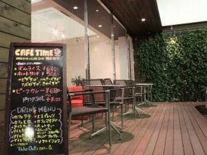 横浜 都筑 車検 楽天車検 人気 カフェ ホットサンド 安い オムライス キッズスペース ベビーカー 車椅子